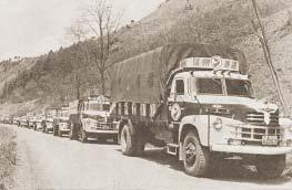新車政策で導入された新鋭車 (昭和35年)