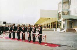 中央ハブターミナル竣工式 (平成6年)