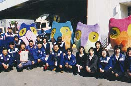 '98長野オリンピックで頑張った 長野支店の皆さん