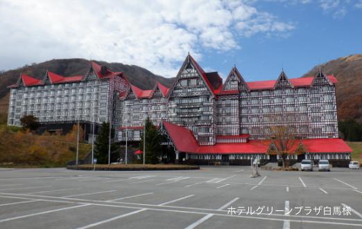 リゾートホテル内外装工事