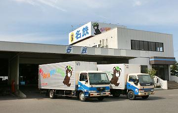 新潟名鉄運輸株式会社